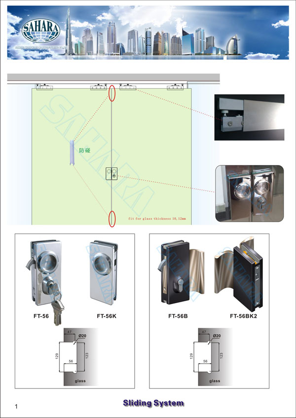 SAHARA Glass HARDWARE stainless steel cover bathroom glass door lock factory direct supply for home-1