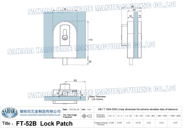 SAHARA glass door lock