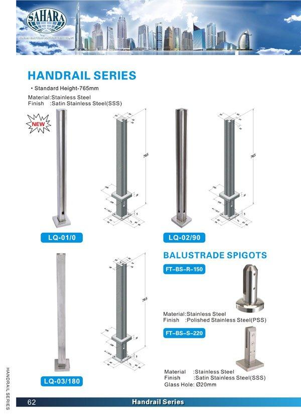 shower door hinges glass to glass stainless balustrade GAC Warranty SAHARA Glass HARDWARE