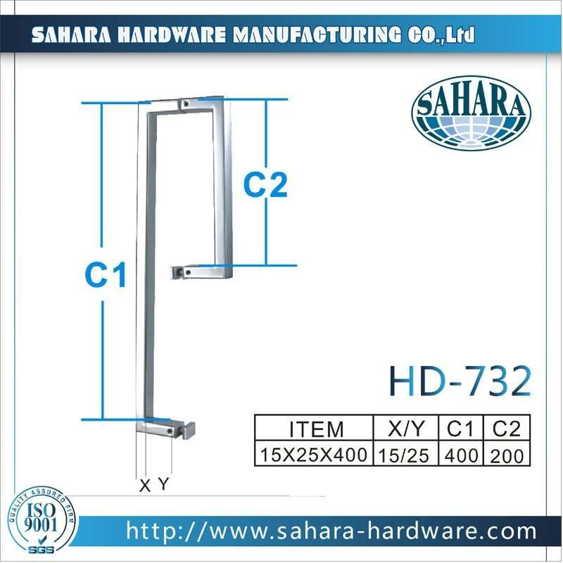 China Stainless Steel Handle-HD-732